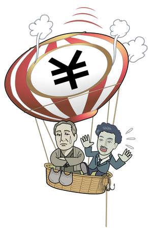 weaker: weaker yen