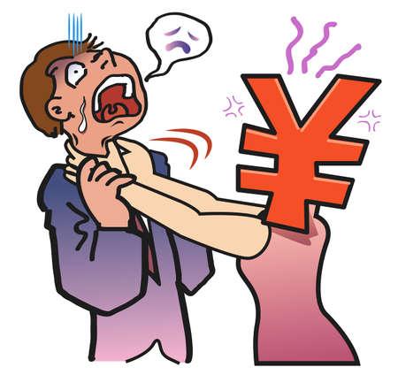 grudge: Divorce litigation