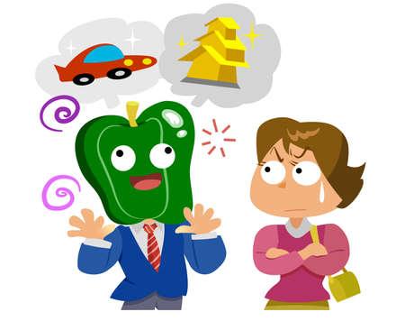grandeur: Head green pepper (No Brains) Illustration