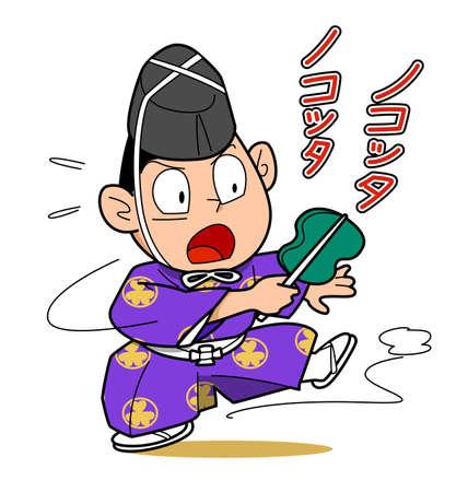 Sumo-Fight