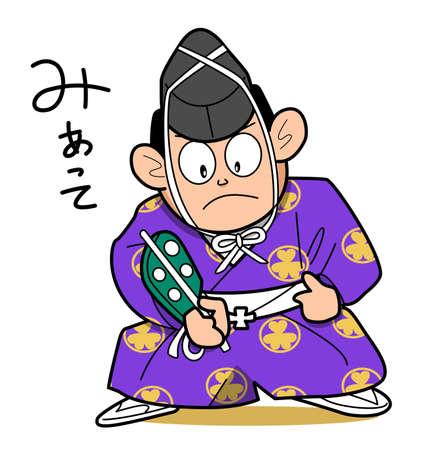 Sumo-standby Illustration