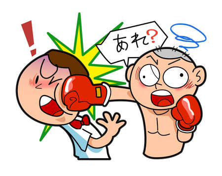 Boxing-Was hit by mistake Illustration