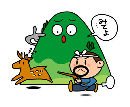 shortsighted: Proverb-Hunter chase a deer without looking at the mountain