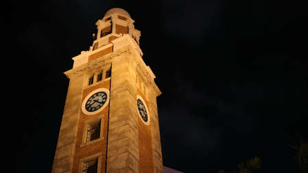 View of clock tower during the night