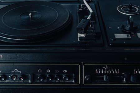 Old retro tape recorder.