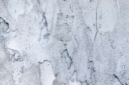 Background of gray casually superimposed concrete. 写真素材