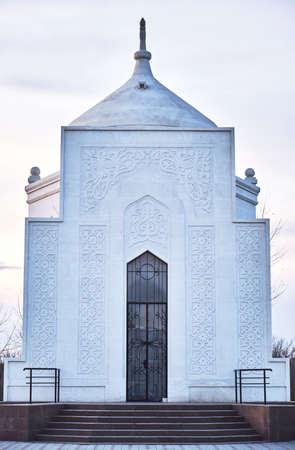 Mausoleum of Ibray Altynsarin in Kostanay, Kazakhstan, in autumn 2019.