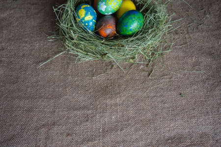 chic: beautiful Easter background in style shabby chic Stock Photo