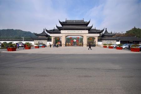 suzhou shangfangshan national forest park Editorial