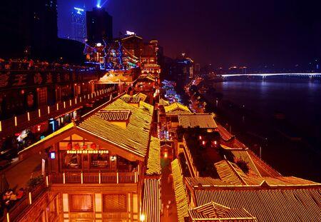 china chongqing city yongyadong night