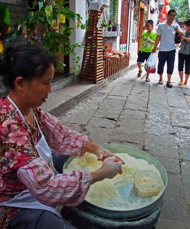 china chongqing ciqikou food