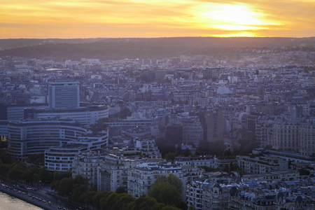 View of Paris, and building of Radio France Stock Photo - 122079209
