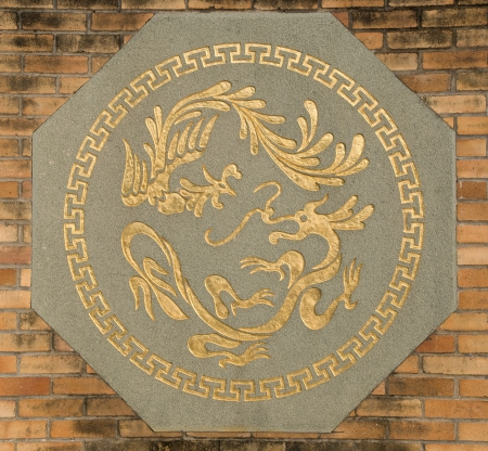 phoenix and dragon Stock Photo