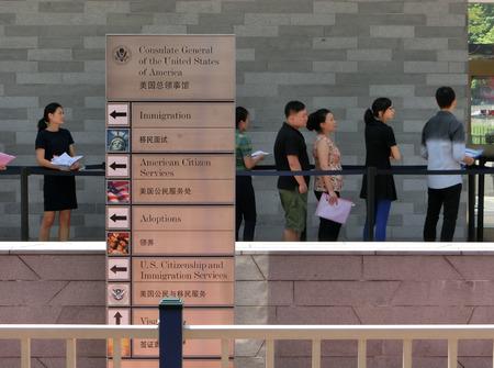 広州, 中国 - 広州、中国で 2014 年 9 月 4 日に 9 月 4 日米国領事館。人々 はキュー米国の総領事館の前に立って、アメリカのビザを適用します。