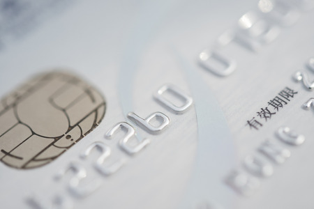 bankcard: close up on the microchip of a Chinese credit card