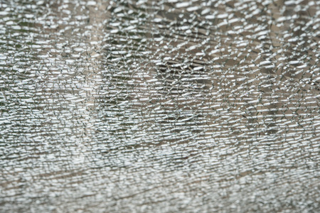 shattered glass: pattern of a shattered glass window Stock Photo