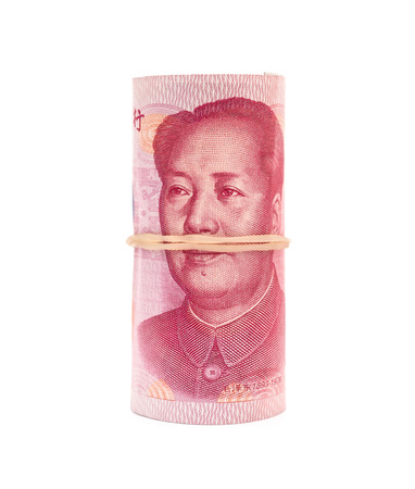 paper currency: RMB binded with elastic on white background