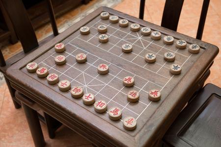 tablero de ajedrez: ajedrez chino y el tablero de ajedrez Foto de archivo