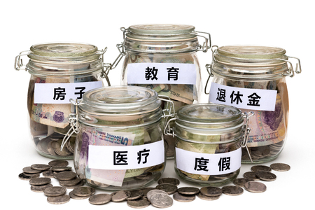 financial diversification: RMB in bottles the Chinese from left to right are estate medical educational holidays and retirement