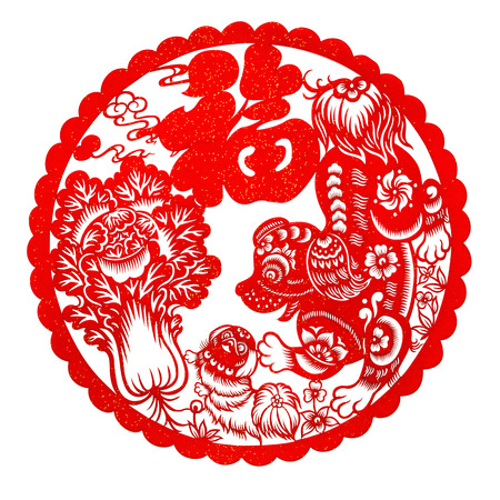 red flat paper-cut on white as a symbol of Chinese New Year of the Dog 2018 the Chinese means fortune and family Reklamní fotografie