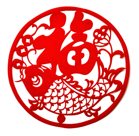 red flat paper-cut on white as a symbol of Chinese New Year , the Chinese word means fortune