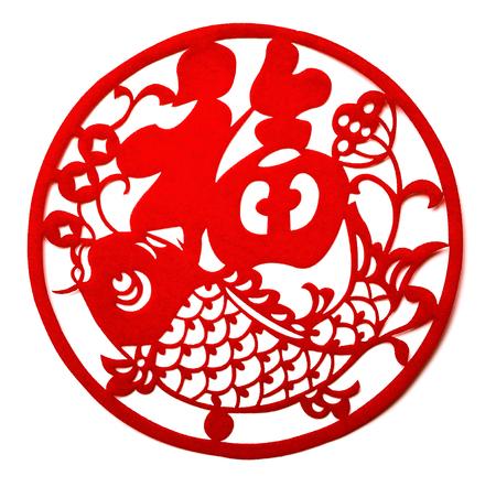 rood plat papier gesneden op wit als een symbool van Chinees Nieuwjaar, het Chinese woord betekent fortuin