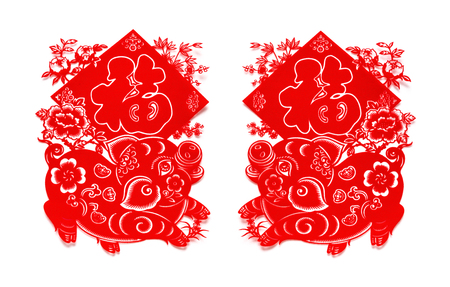 fluffy red flat paper-cut stickers on white as symbol of Chinese New Year of the pig the Chinese means good luck