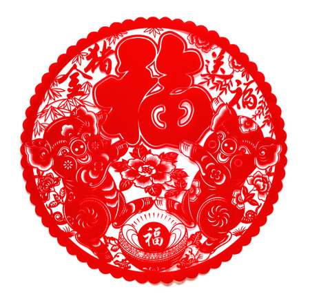 fluffy red flat paper-cut sticker on white as symbol of Chinese New Year of the pig the Chinese means good luck and the pig gives you fortune