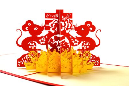 Chinese lunar new year, Year of the rat paper-cut