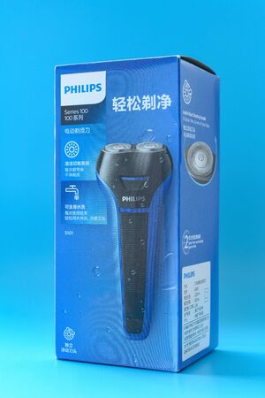 ZhongShan China-February 22;2020:box of electric shaver on a blue background.