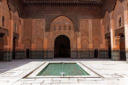 university fountain: Ben Youssef Madrasa, Marrakech, Morocco.