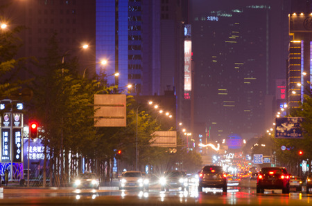 trafic: Dalian, China - July 5 Trafic and car s light blur in the city
