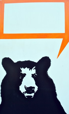 witty: signs represented bear with the ability to insert text warning or witty. Stock Photo