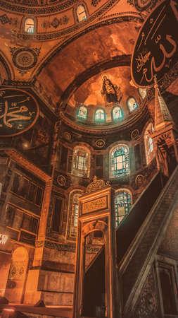 inside view of Hagia Sophia