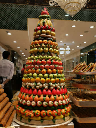 Marzipan fürchtebaum confectionery made from almonds Sugar rich in aromatic substances
