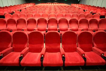 empty cinema auditorium Stock Photo