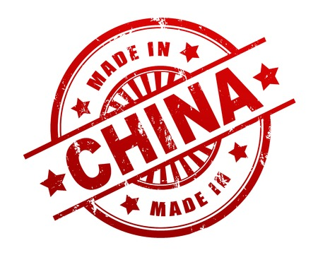 made in china: made in china stamp 3d illustration isolated on white background Stock Photo