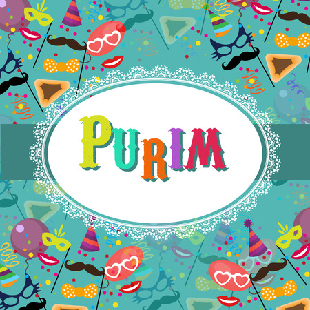 holiday background: Jewish holiday purim background