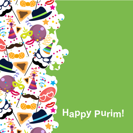 Jewish holiday purim