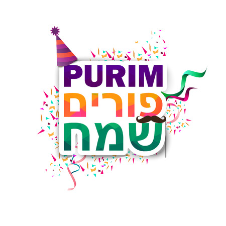 Jewish holiday Purim in Hebrew and english with set of traditional objects and elements for design. eps 10