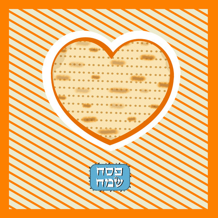 seder: Funny Happy Jewish Passover greeting card. Vector illustration eps 10