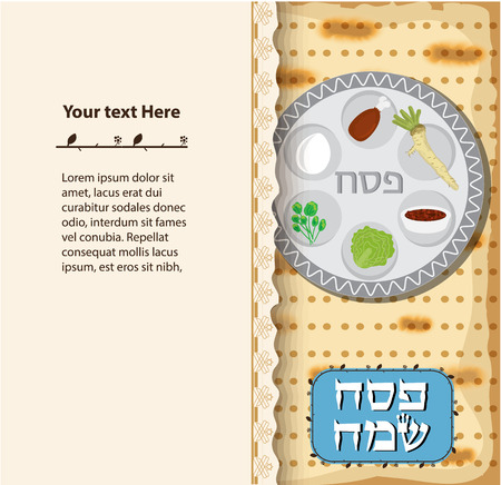 greeting: Funny Happy Jewish Passover greeting card. Vector illustration eps 10
