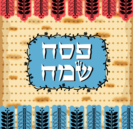 seyder: Modern vector illustration for Jewish Passover holiday celebration EPS 10