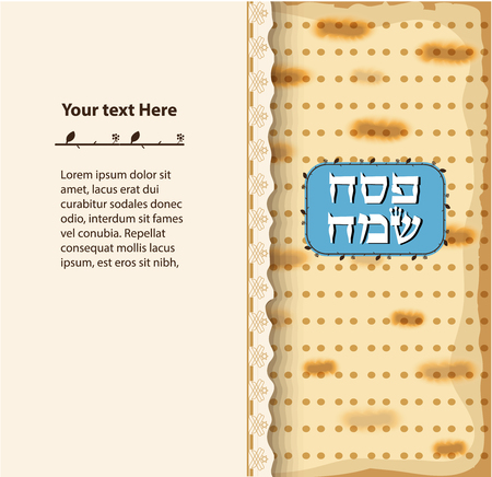 seder plate: Funny Happy Jewish Passover greeting card. Illustration