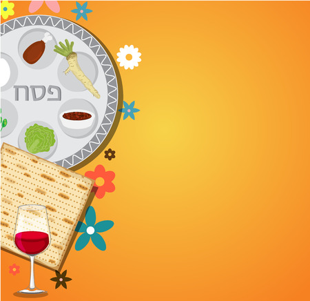 seder plate: Passover dinner , seder pesach. background with passover plate and traditional food Illustration