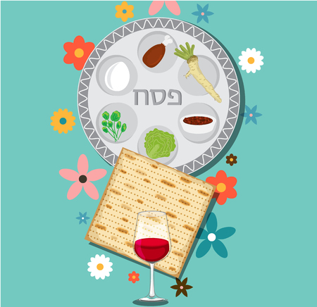 seider: Passover dinner , seder pesach. background with passover plate and traditional food Illustration