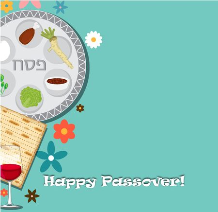 matzoh: Passover dinner , seder pesach. background with passover plate and traditional food Illustration