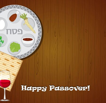 seider: Passover dinner , seder pesach. table with passover plate and traditional food Illustration