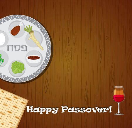 santa cena: la cena de la Pascua, Seder de Pesaj. mesa con placa de pascua y comida tradicional Vectores