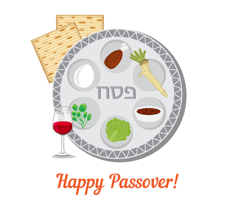 kosher: Passover vector card with hebrew text - Passover